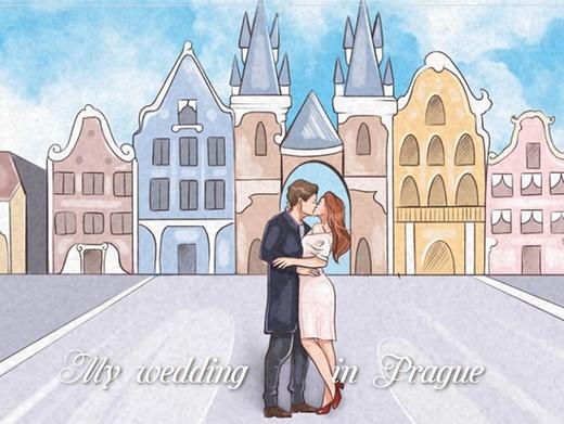 http://mypraguewedding.cz/ website